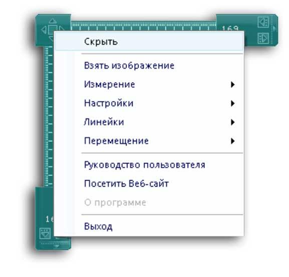 menu two