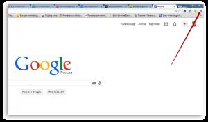 Настройка и управление Google Chrome