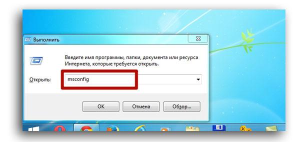 Почему долго выключается компьютер windows 7