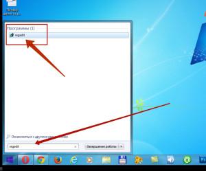 Резервная копия реестра windows 7