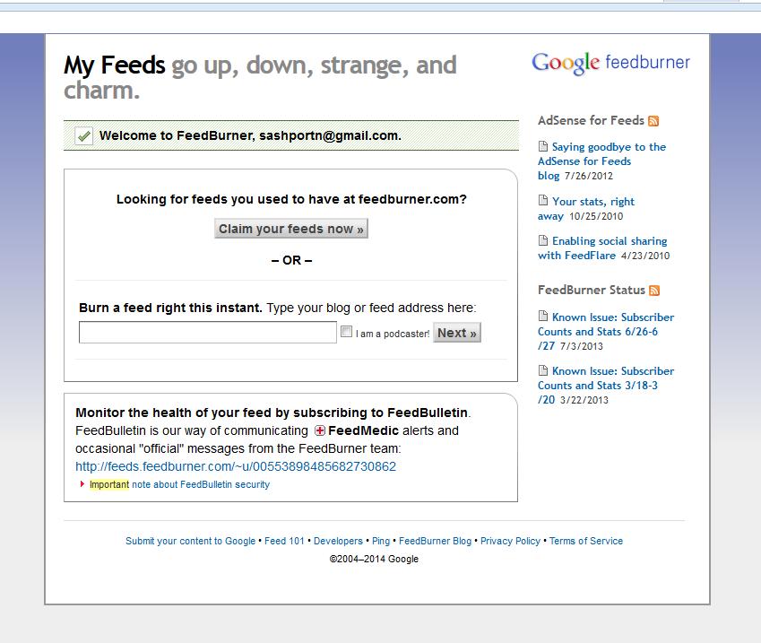 RSS лента для сайта на WordPress