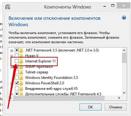 Выключение браузера