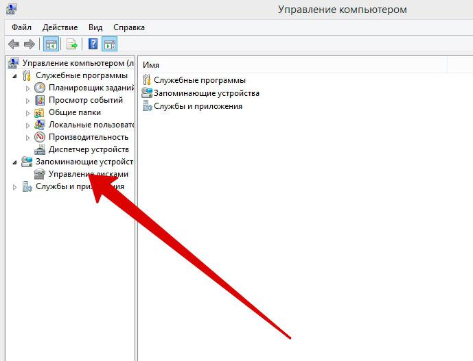 menu_upr/disk