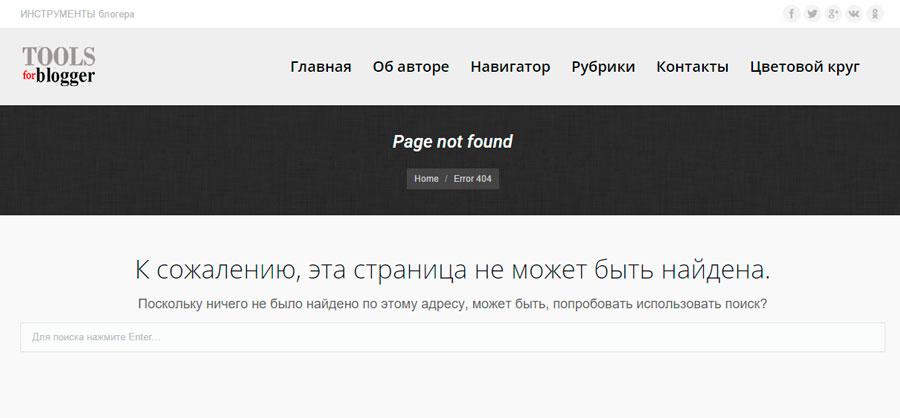 Статья не найдена