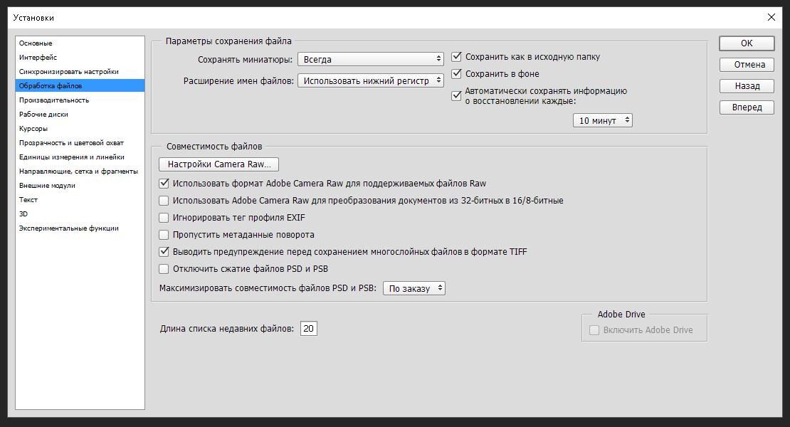Обработка файлов