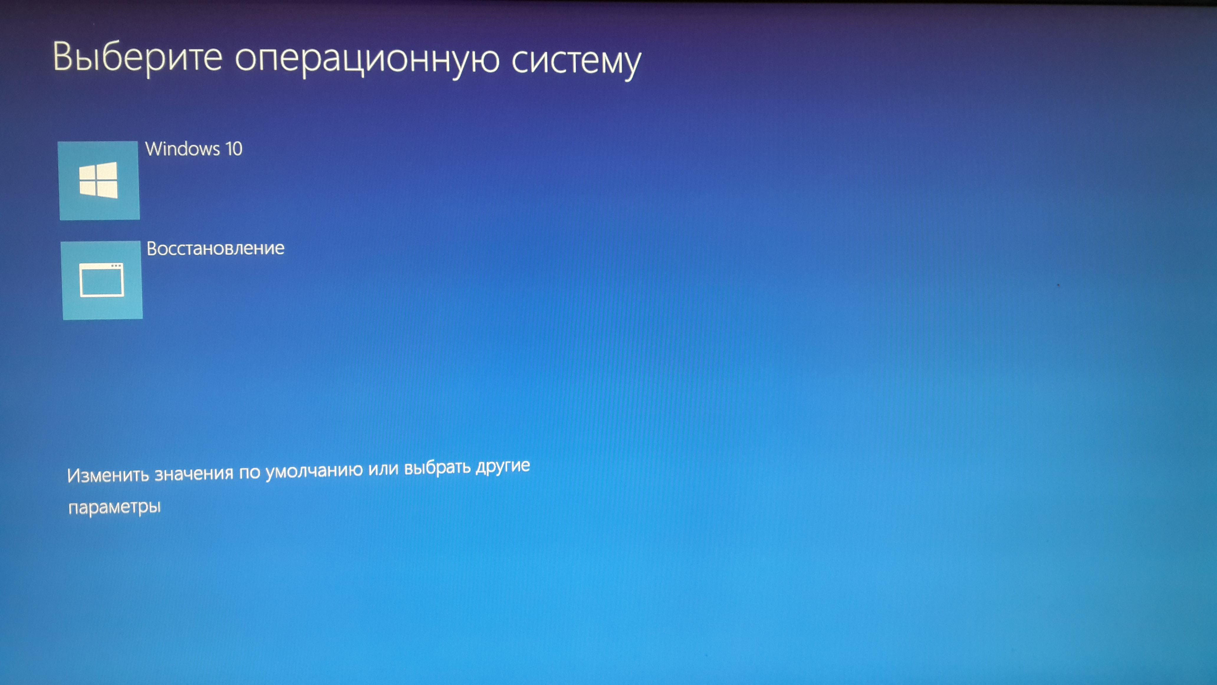 Boot меню после перезагрузки системы
